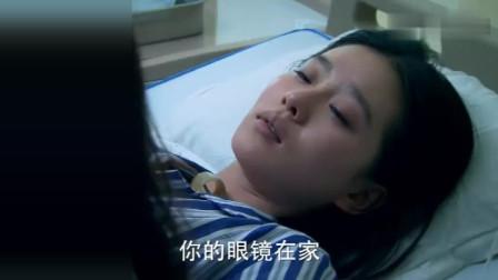 步步惊情_刘诗诗病床上醒来, 吴奇隆在屋外不敢进, 最终还是离开