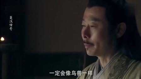 《楚汉传奇》: 傲娇韩信耍小性子, 扬言想要我给刘邦道歉不可能, 嗯真香!