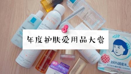 2018 ❥ 年度护肤爱用品大赏 ❥ 肤质 ♫ 干敏肌