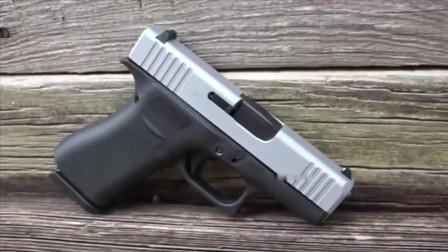 格洛克.Glock - G43X , 9mm