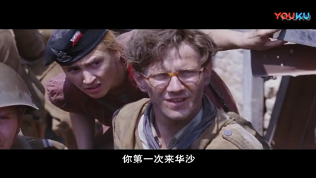 波兰二战片-浴血华沙(蓝光1080P)