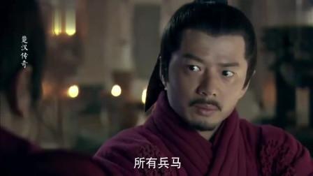 《楚汉传奇》: 项羽和刘邦彭城决战, 之后项羽败北成为流寇, 楚霸王果然厉害!