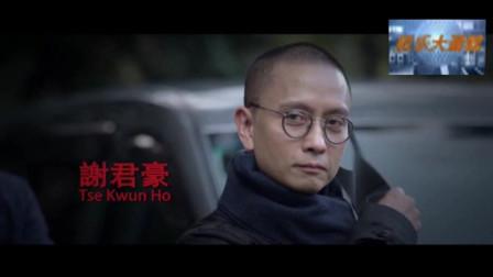 心冤粤语版电视剧全集大结局很开心