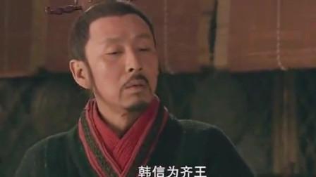 《楚汉传奇》韩信挑战刘邦权威要王位, 不料刘邦雷霆大怒瞬起杀心!