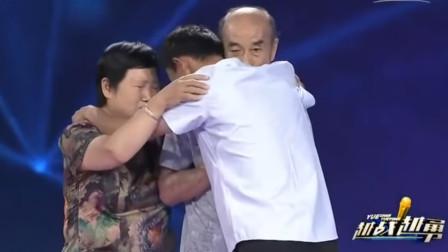 男子監獄服刑13年, 出獄后登臺獻唱《想念你媽媽》, 淚灑全場!