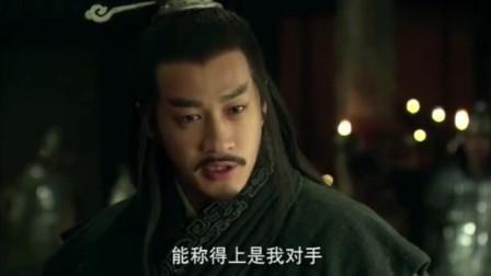 《楚汉传奇》项庄舞剑意在沛公, 刘邦这次真的是吓坏了, 酒杯都端不稳!