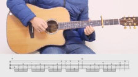 【琴侣课堂】吉他指弹教学《If you》