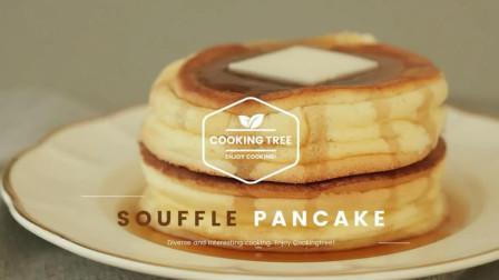超治愈美食教程: 手工松露煎饼Souffle Pancake Recipe