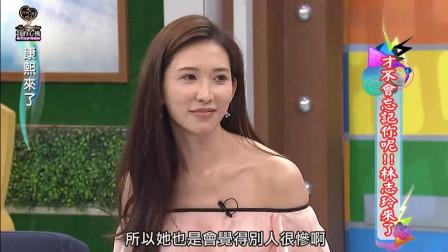 康熙来了经典爆笑剪辑: 小S日常吐槽林志玲, 女神撒起娇来魅力十足