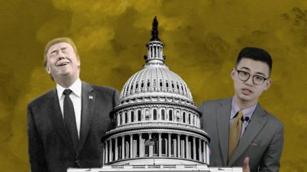 美国政府停摆, 到底会给社会造成怎样的影响?