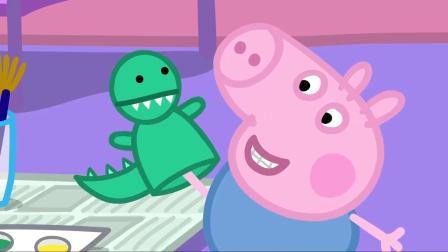 小猪佩奇:佩奇乔治和克洛伊做木偶,乔治想要做恐龙的木偶!