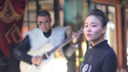 丽江纳西族歌手: 阿木宇梅, 原创作品: 老地方