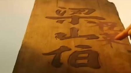吴奇隆 杨采妮 《梁祝》超感人MV, 电影也超级感人