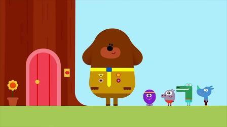 嗨道奇:小朋友们和阿奇到了诺丽家,贝蒂把早日康复卡给了诺丽!