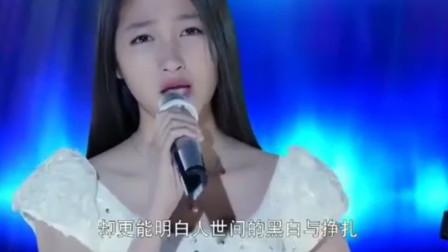 关晓彤为感谢养父养育之恩唱的这首歌, 我都要听哭了!