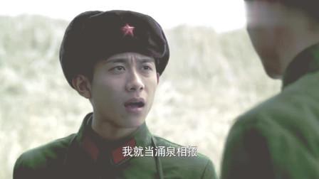 大熔炉: 新兵领了帽徽和领章的第一夜, 激动的睡不着觉, 热泪盈眶