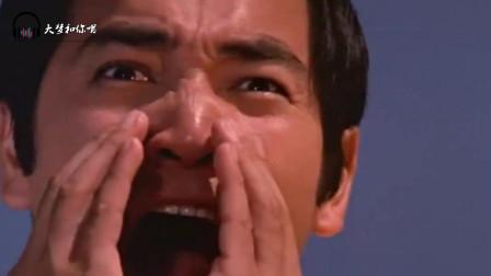 郑智化经典歌曲《别哭, 我最爱的人》, 沧桑的声音唱哭无数人!