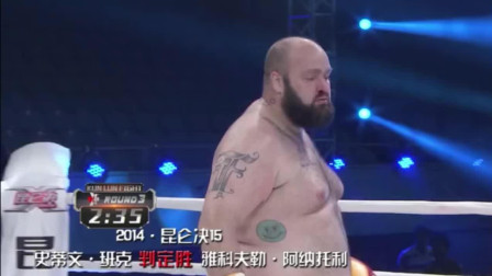 300斤胖子拳手一拳下去让对手瘫倒擂台, 裁判赶紧叫停