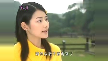 薰衣草: 许绍洋与梁以薰终于在曾经的小学相遇了, 满满的回忆