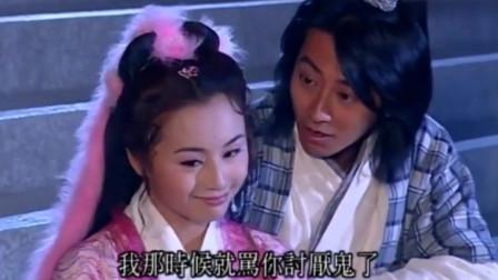 乌龙闯情关: 刘病已八岁就对霍水仙一见钟情, 成年后两人再相遇