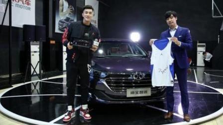车事儿:篮球也疯狂 郭艾伦代言北京汽车绅宝智道