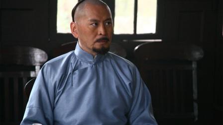 《大波》10:尤铁民想进铁路公司被郝达三反对,却说不出理由.mp4