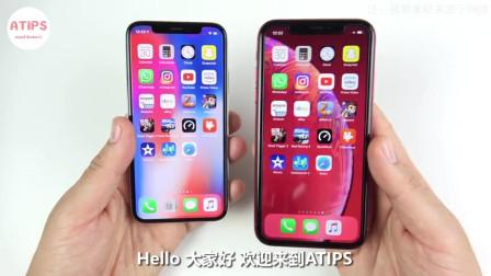 iPhoneXR和iPhoneX差距有多大? 看完这组对比测评后你就明白
