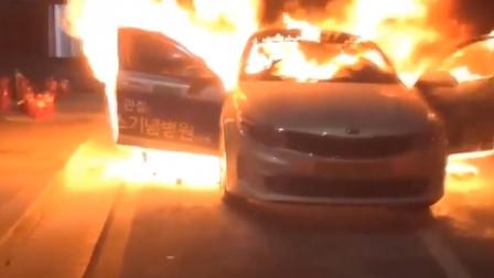 韩国 惨剧再现! 韩国又一名出租车司机自焚身亡 只因不满拼车软件抢生意
