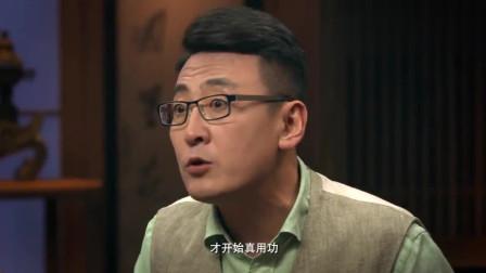 窦文涛谈王阳明故事: 王阳明给自己找了看闲书的借口, 太有意思