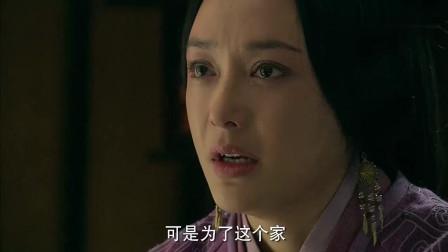 《楚汉传奇》: 刘邦听完吕雉哭诉, 当即表示不管未来如何都不再让她辛苦!