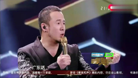 小伙跟谭维维唱《青藏高原》, 最后一口气是真长, 一般人做不到!