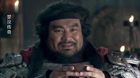 《楚汉传奇》: 樊哙骁勇善战, 韩信亲自请其喝酒, 夸其是军中第一勇将!