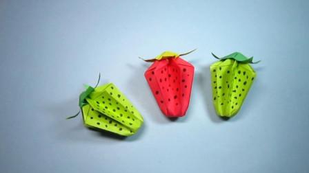 手工折纸, 立体草莓的折法, 还带有叶子简单又漂亮
