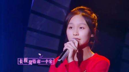 12岁小女孩的嗓音简直逆天, 一开唱就知道不简单, 导师都惊讶了