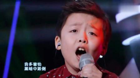 10岁小男孩蕴藏着大能量, 一首歌带动全场欢呼, 歌声让人陶醉