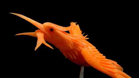 食品雕刻大师演示胡萝卜雕刻翠鸟全过程, 佩服佩服!