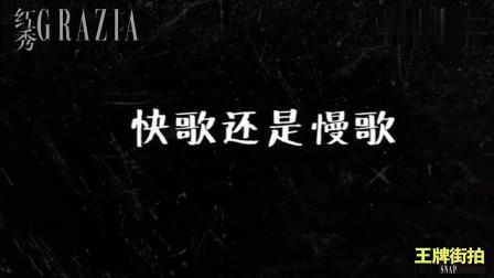 """专访王嘉尔: 惹人爱的""""行走表情包"""", 画风变太快就像龙卷风"""
