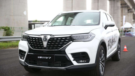售价不足11万, 配宝马发动机还终身质保, 中华V7为什么没人买?