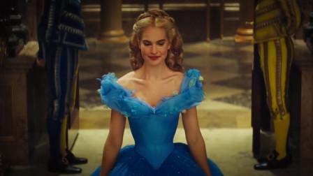 《灰姑娘》: 华美的出场倾倒在场的所有的王子