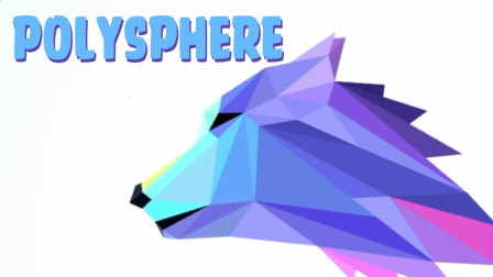 休闲拼图游戏 Polysphere 游戏演练 手游酷玩
