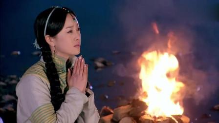 山河恋 : 河边上, 海兰珠为卓林点燃了长生灯, 祈祷他能够平安归来