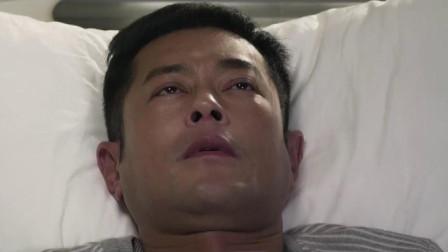 神侃青春逗 第一季 《家和万事惊》: 古天乐夺走吴镇宇精神寄托, 被疯狂复仇