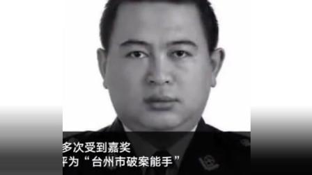 民警执法被车拖行几十米, 网友: 不能放过他!