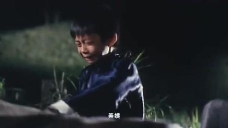 山村老尸: 楚人美后, 小孩子告诉她, 使她怨气加深!