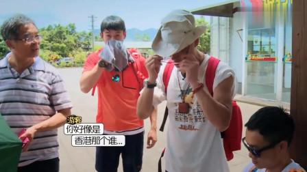 """吴镇宇被游客认出香港明星, 吴镇宇""""对对, 刘德华"""", 太逗了"""