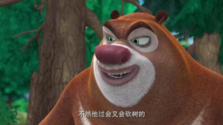 熊出没: 为了吓唬光头强, 熊大熊二变成了鸟熊