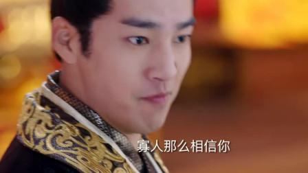宇文毓: 你不配做这个皇后 般若: 你配做这个皇帝? 互怼这段过瘾