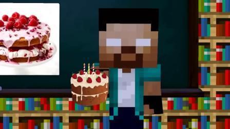 我的世界动画-怪物幼儿园-烘培蛋糕-Animation Cinema