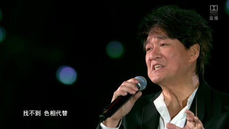 周华健用歌声致敬金庸先生, 现场串烧多首影视经典歌曲, 满满回忆!
