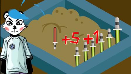 解题时间: 12根棒, 每边6根棒?